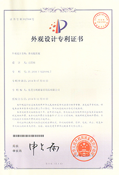 多功能挂架专利证书