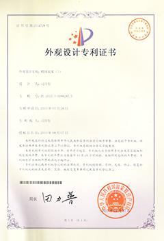 植绒衣架(3)专利证书