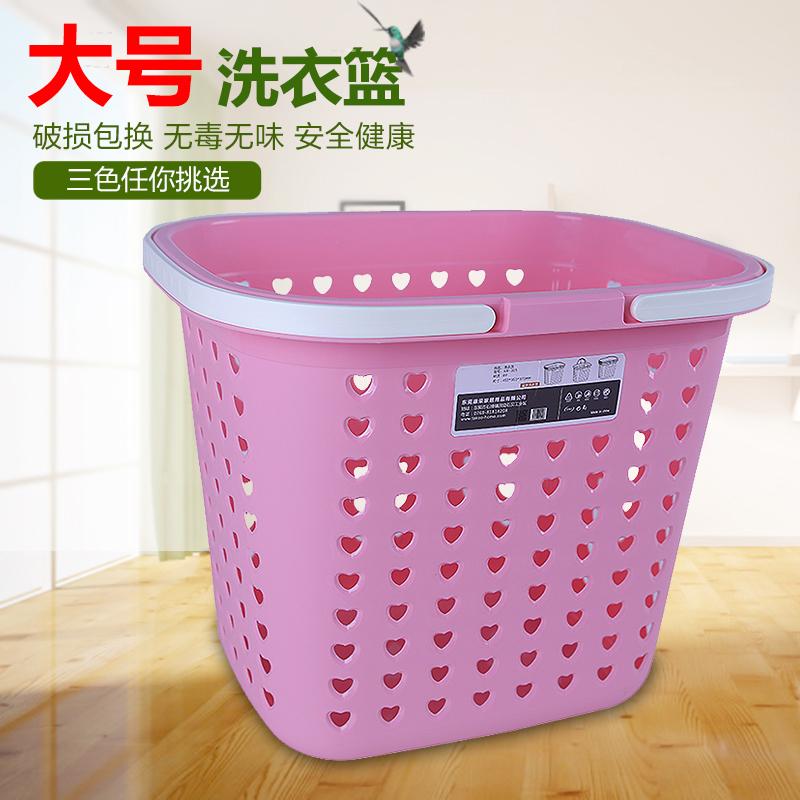 收纳洗衣篮