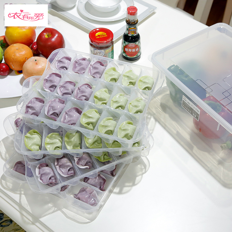 速冻饺子盒